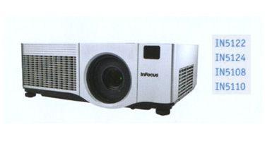 Digitalprojektorserie IN5100